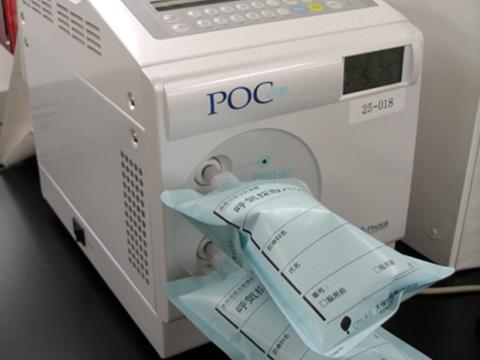 尿素呼気試験(POC one)