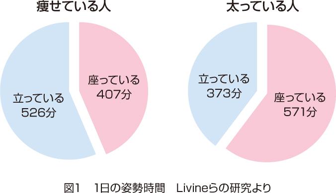 okayama32_1