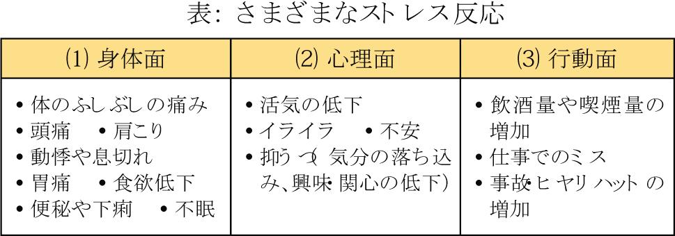 okayama33_1