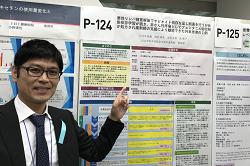 会 日本 医療 薬学
