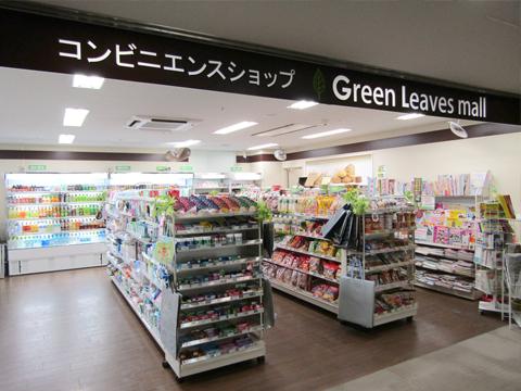 売店 Green Leaves mall