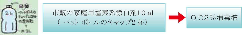 okayama20-1