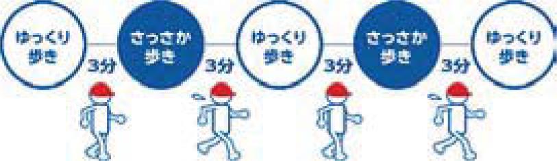 okayama32_2